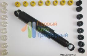 Амортизатор посилений ГАЗель, Соболь по супер ціні
