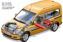 Автомобільне газобалонне обладнання ГБО. Установка