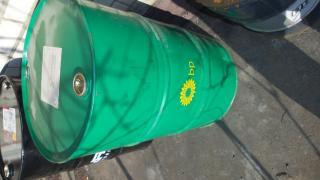 Barrel 210 HP metal Kherson