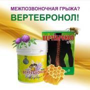 Cream Vertebrea - universal design UA scientists, numb