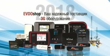 EVDOshop – Your reliable supplier of 3G equipment