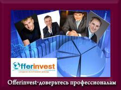 Инвестировать, зарабатывать, обучаться
