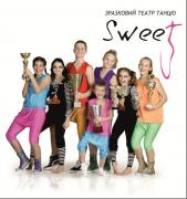 Modern choreography for children «SWEET»