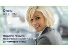 Price PrivatBank Job Agent