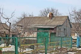 Продам дом в экологически чистом месте Червоный шахтарь