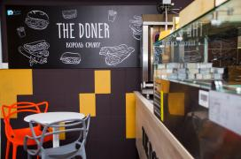 The Doner business ,franchise, Shawarma